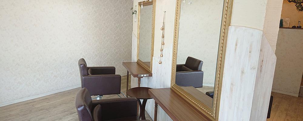 大野城市下大利の美容室フォス コンセプトイメージ03