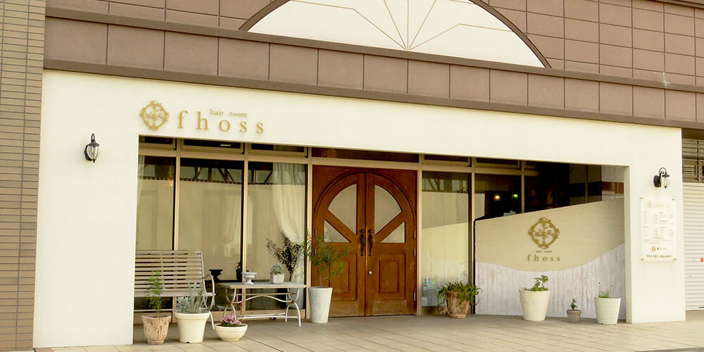 大野城市下大利の美容室フォス お店外観イメージその1